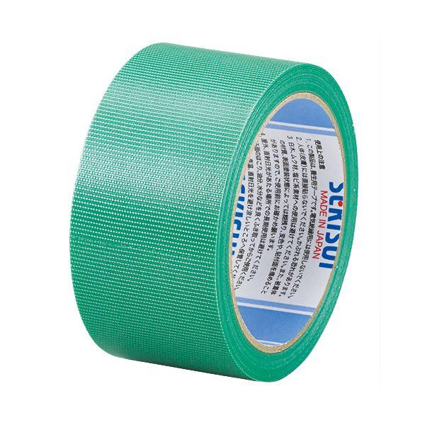 【スーパーセールでポイント最大44倍】(まとめ) 積水化学 フィットライトテープ 50mm×25m 緑 N738M04 1巻 【×30セット】