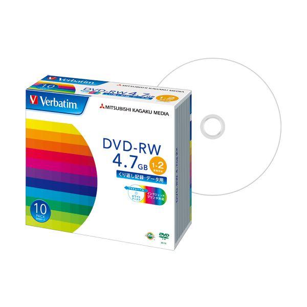 (まとめ) バーベイタム データ用DVD-RW4.7GB 2倍速 ワイドプリンタブル 5mmスリムケース DHW47NP10V1 1パック(10枚) 【×10セット】