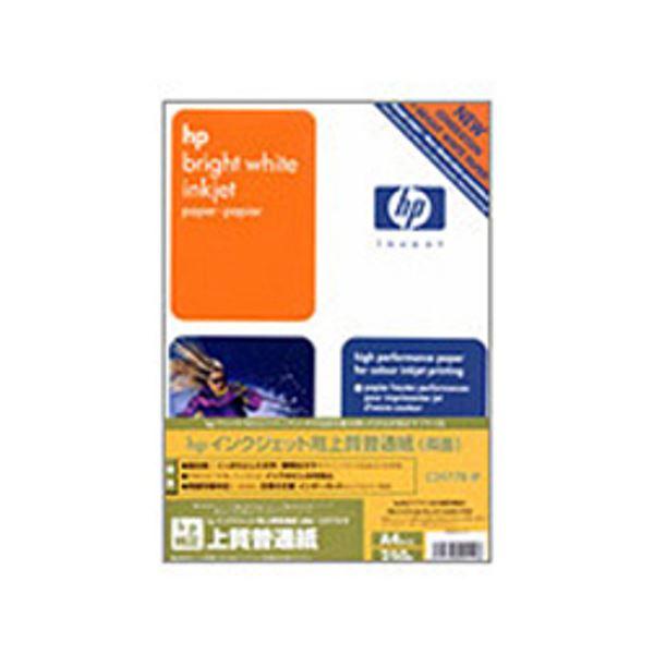 (まとめ) HP インクジェット用上質普通紙(両面)A4 C5977B-IP 1冊(250枚) 【×10セット】