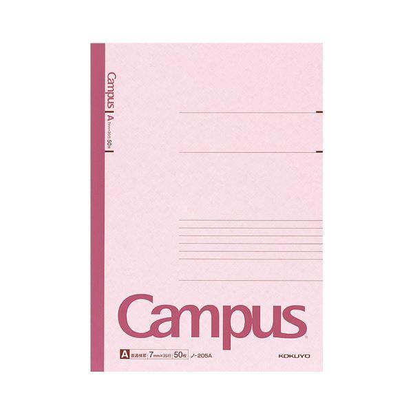 (まとめ) コクヨ キャンパスノート(普通横罫) A4 A罫 50枚 ノ-205A 1セット(5冊) 【×10セット】