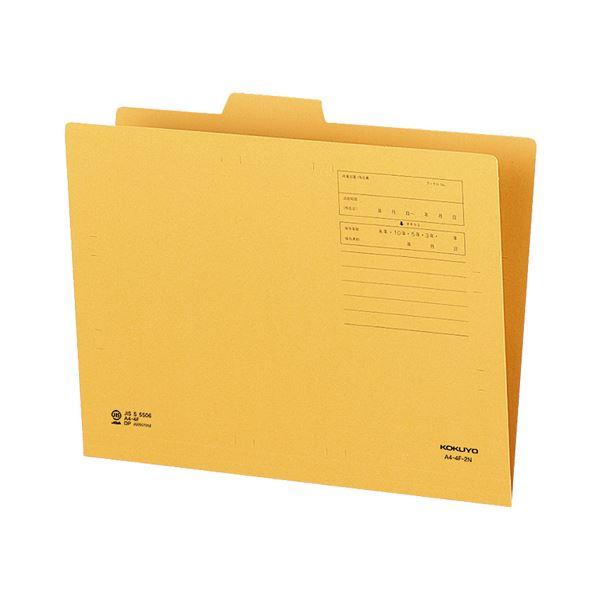 (まとめ)コクヨ 1/4カットフォルダー A4第2見出し A4-4F-2N 1セット(20冊)【×5セット】