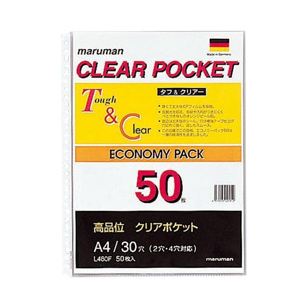 (まとめ) マルマン クリアポケットリーフ A4タテ 30穴 L460F 1パック(50枚) 【×10セット】