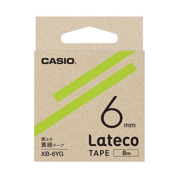 (まとめ)カシオ計算機 ラテコ専用テープXB-6YG黄緑に黒文字(×30セット)