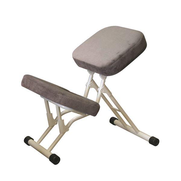 学習椅子/ワークチェア 【グレー×ミルキーホワイト】 幅440mm 日本製 折り畳み スチールパイプ 『セブンポーズチェア』【代引不可】