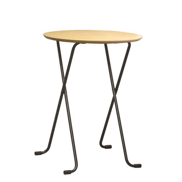 折りたたみハイテーブル 【丸型 ナチュラル×ブラック】 幅60cm 日本製 木製 スチールパイプ 〔ダイニング リビング〕【代引不可】