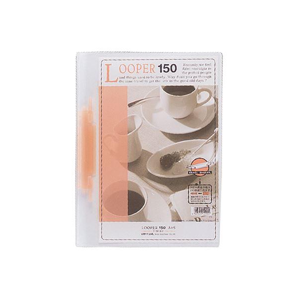 (まとめ) リヒトラブ ルーパー150 A4タテ2穴 150枚収容 赤 F-3016-3 1セット(25冊) 【×5セット】