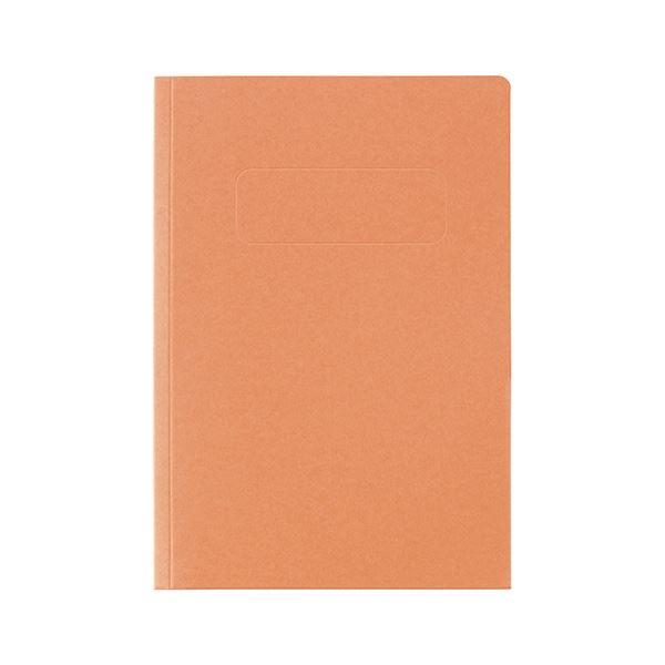 【スーパーセールでポイント最大44倍】(まとめ) ライオン事務器カラーポケットホルダー(紙製) 2つ折りタイプA5(見開きA4判) オレンジ PH-52C 1冊 【×50セット】