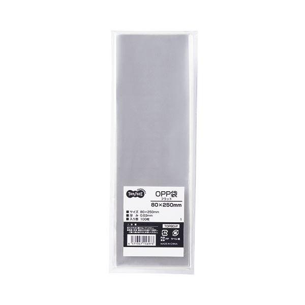 (まとめ) TANOSEE OPP袋 フラット 80×250mm 1セット(1000枚:100枚×10パック) 【×5セット】