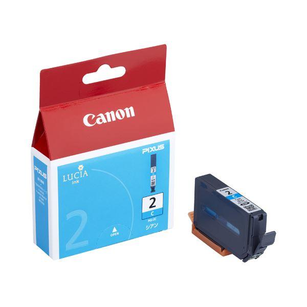 (まとめ) キヤノン Canon インクタンク PGI-2C シアン 1025B001 1個 【×10セット】