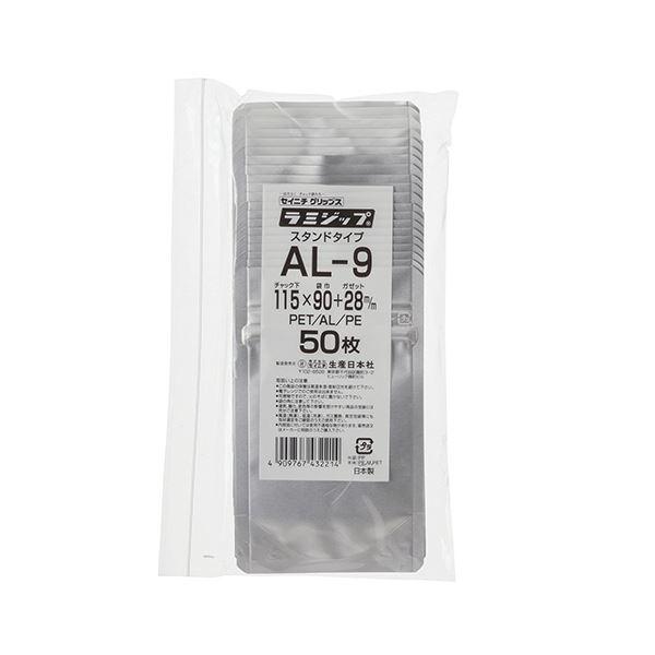 (まとめ) セイニチ ラミジップ(アルミタイプ)115×90+28mm シルバー AL-9 1パック(50枚) 【×10セット】