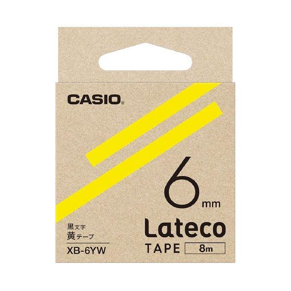 (まとめ)カシオ計算機 ラテコ専用テープXB-6YW 黄に黒文字(×30セット)