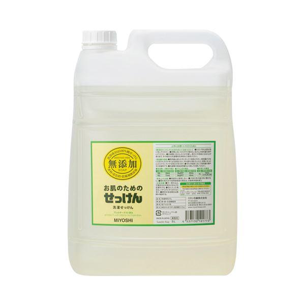 【スーパーセールでポイント最大43倍】(まとめ) ミヨシ石鹸 無添加 洗濯用液体せっけん 詰替 5L【×5セット】