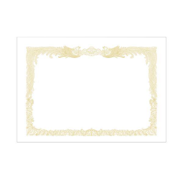 (まとめ) タカ印 OA対応賞状用紙 厚口 白地 B4 タテ書用 10-1270 1パック(10枚) 【×10セット】