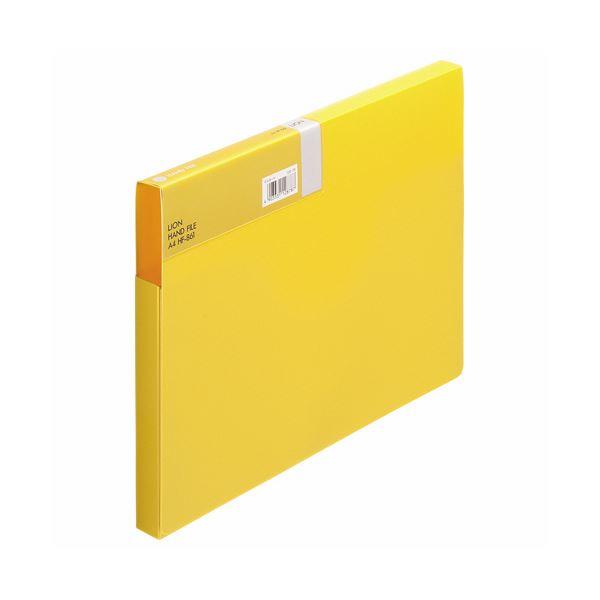 【スーパーセールでポイント最大43倍】(まとめ)ライオン事務器 ハンドファイル A4背幅20mm マスタード HF-861 1冊 【×10セット】