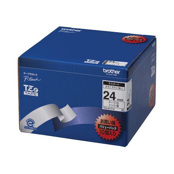 (まとめ)ブラザー BROTHER ピータッチ TZeテープ ラミネートテープ 24mm 白/黒文字 業務用パック TZE-251V10 1パック(10個)【×3セット】