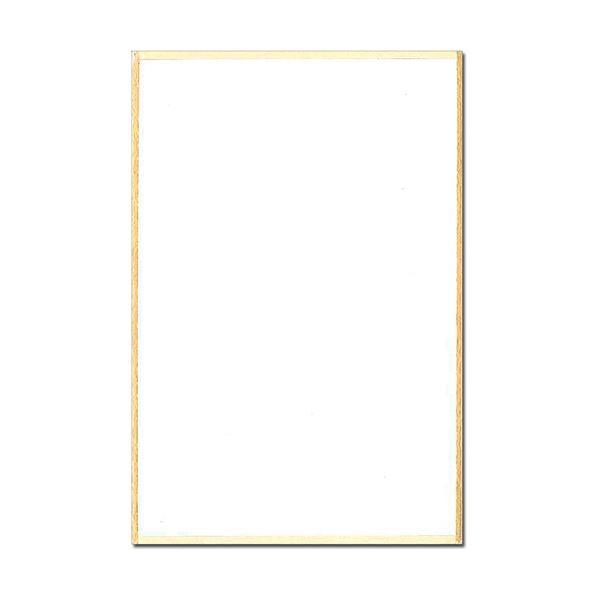 (まとめ) 長門屋商店 色紙 カルタ判 (1枚ポリ)シ-151 1セット(50枚) 【×5セット】
