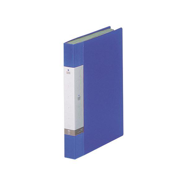 (まとめ) リヒトラブ リクエスト クリヤーブック(クリアブック) A4タテ 40ポケット 背幅32mm 青 G3202-8 1冊 【×30セット】