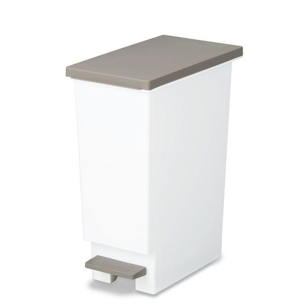 (まとめ) ペダル式 ゴミ箱/ダストボックス 【20L ブラウン】 フタ付き 分別 スリム 『ネオカラー』 【×10個セット】