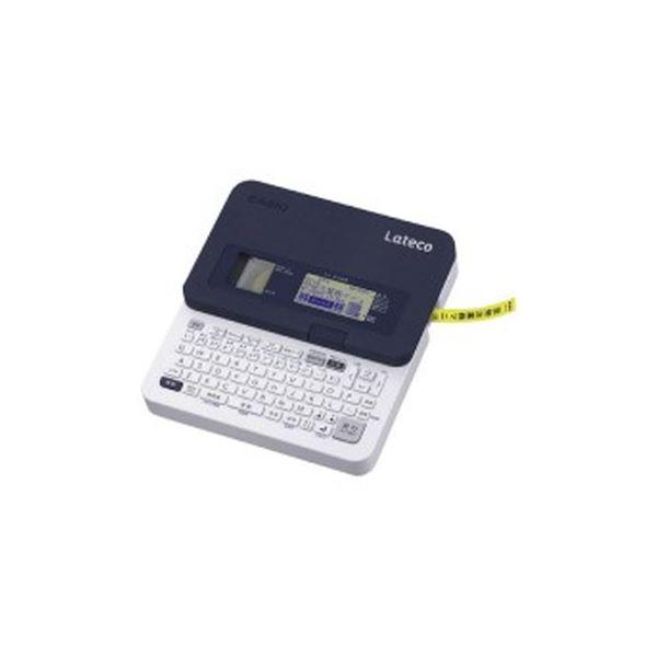 (まとめ)カシオ計算機 LatecoEC-K10SET(×3セット)