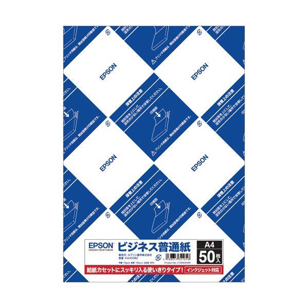 コストと発色性を両立した目にやさしい白色度80%の普通紙 スーパーセールでポイント最大44倍 まとめ エプソン ビジネス普通紙 ×30セット 5%OFF 50枚 A4KA450BZ 入荷予定 1冊