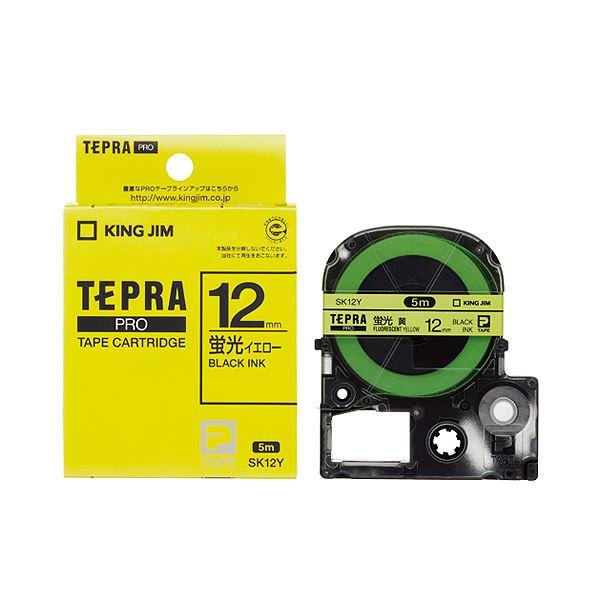 (まとめ) キングジム テプラ PRO テープカートリッジ 12mm 蛍光イエロー/黒文字 SK12Y 1個 【×10セット】
