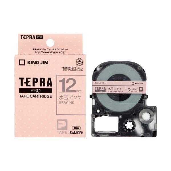 (まとめ) キングジム テプラ PROテープカートリッジ 模様ラベル 12mm 水玉ピンク/グレー文字 SWM12PH 1個 【×10セット】