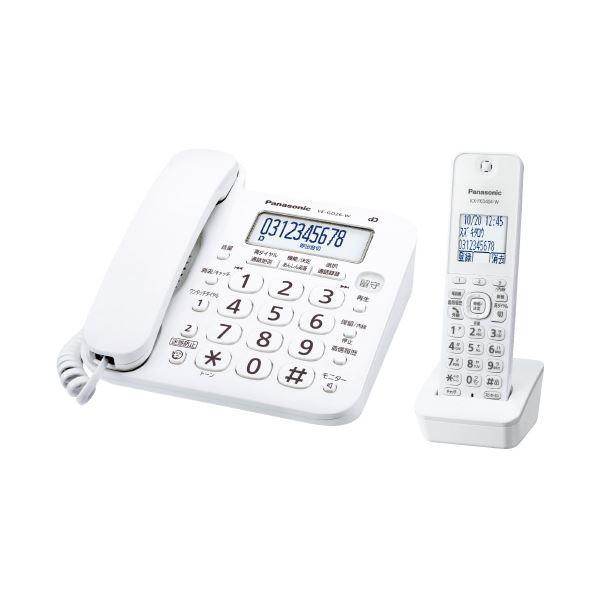【マラソンでポイント最大43倍】(まとめ)Panasonic コードレス電話器 VE-GD26DL-W【×5セット】