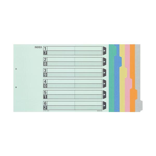 【スーパーセールでポイント最大44倍】カラー仕切カード A3-E 2穴(6山見出し+扉紙=1組) 10組 【×10セット】