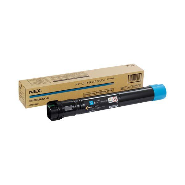 NEC 大容量トナーカートリッジ シアン PR-L9600C-18 1個