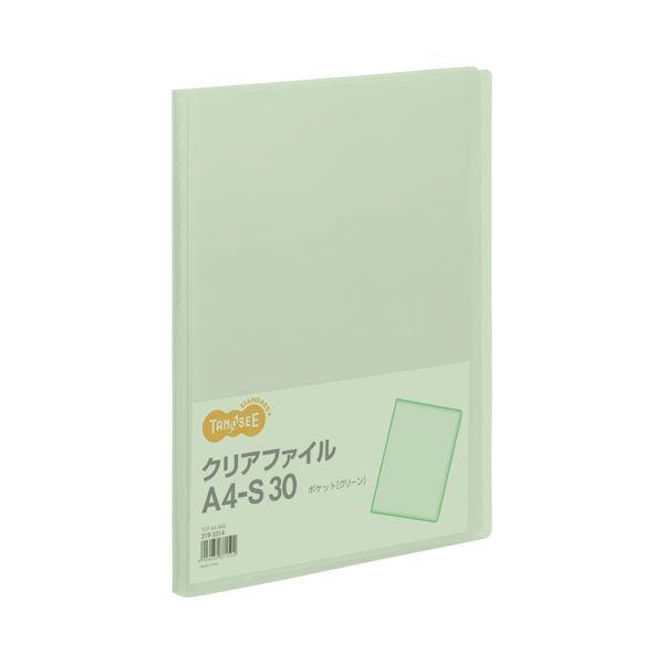 【スーパーセールでポイント最大44倍】(まとめ) TANOSEE クリアファイル A4タテ 30ポケット 背幅17mm グリーン 1冊 【×50セット】