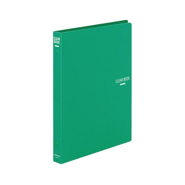 コクヨ クリヤーブック(替紙式)B5タテ 26穴 18ポケット付属 背幅27mm 緑 ラ-321G 1セット(10冊)