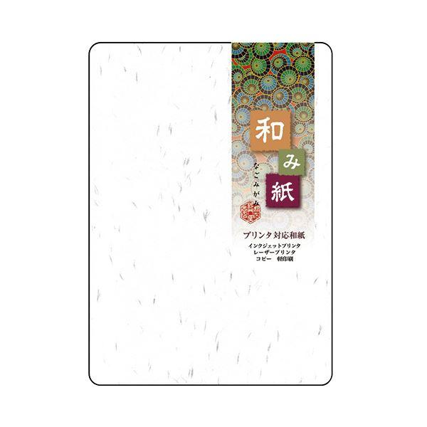 (まとめ) 長門屋商店 和み紙 A6 単カード(角丸) 大礼 しろ ナ-745 1パック(50枚) 【×30セット】