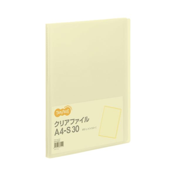 【スーパーセールでポイント最大44倍】(まとめ) TANOSEE クリアファイル A4タテ 30ポケット 背幅17mm イエロー 1冊 【×50セット】