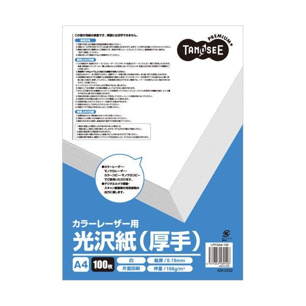 (まとめ) TANOSEE カラーレーザープリンタ用光沢紙(厚手) A4 1冊(100枚) 【×5セット】
