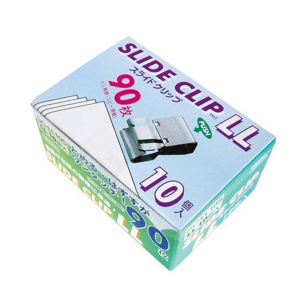 (まとめ) トーキン スライドクリップ LLシルバー SC-LL10S 1パック(10個) 【×10セット】