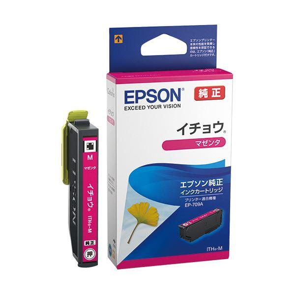 (まとめ) エプソン インクカートリッジ イチョウマゼンタ ITH-M 1個 【×10セット】