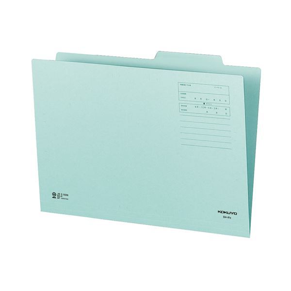 コクヨ 個別フォルダー(カラー) B4青 B4-IFB 1セット(100冊)