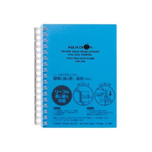 (まとめ) リヒトラブ AQUA DROPsツイストノート 厚型 A6 B罫 青 70枚 N-1665-8 1冊 【×30セット】