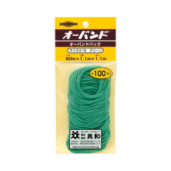 (まとめ) 共和 オーバンドパックカラー #16 内径38mm 緑 GG-400-GR 1パック(100本) 【×50セット】