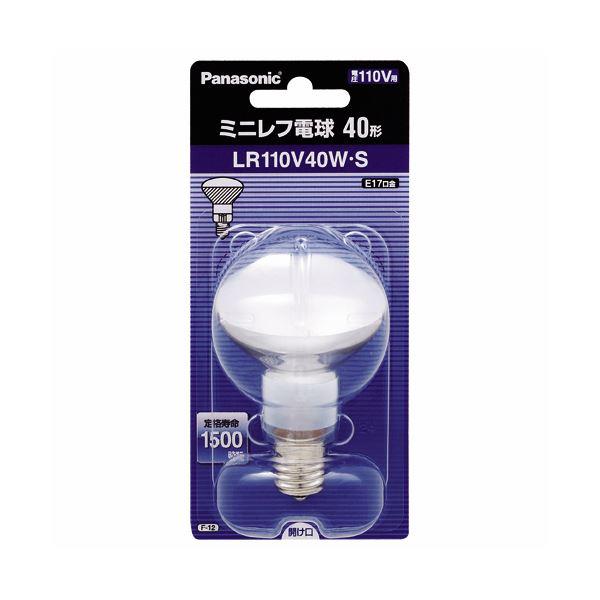 (まとめ) ミニレフ電球 40W形 5個 【×10セット】