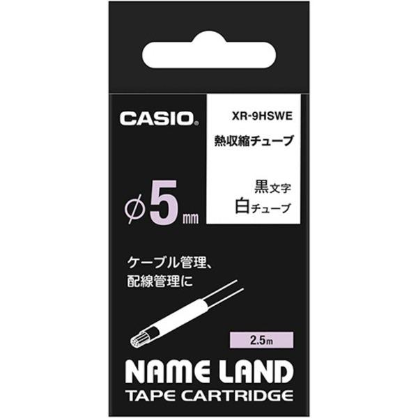 (まとめ) カシオ CASIO ネームランド NAME LAND 熱収縮チューブテープ 9mm(φ5mm)×2.5m 白/黒文字 XR-9HSWE 1個 【×10セット】