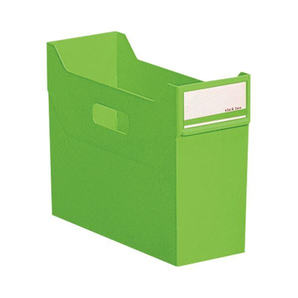 ケース フォルダー ボックス ボックスファイル まとめ リヒトラブ リクエスト 公式 ×10セット G1600-6 最安値に挑戦 A4ヨコ スタックボックス 黄緑 背幅117mm 1個