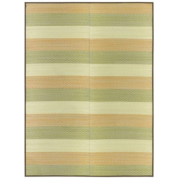 国産い草 ラグマット/絨毯 【約191×191cm グリーン】 日本製 裏貼り仕様 防滑加工 縁:綿100% 『レーヴ』 〔リビング〕【代引不可】