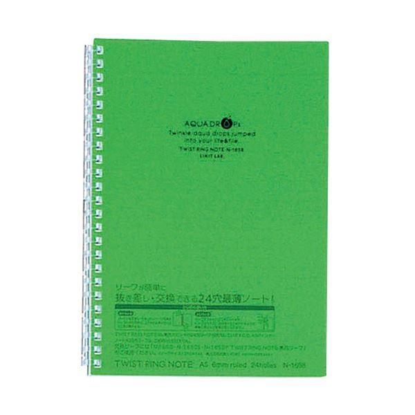 (まとめ) リヒトラブ AQUA DROPsツイストノート A5 24穴 B罫 黄緑 30枚 N-1658-6 1冊 【×30セット】