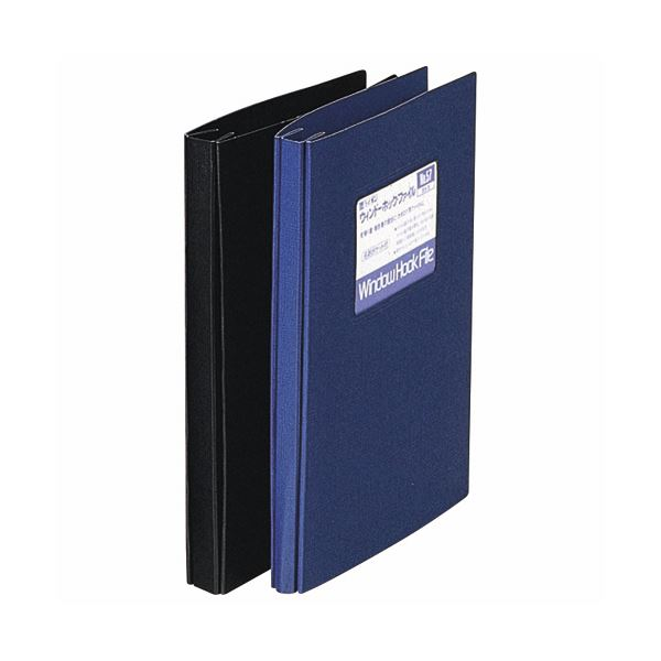 (まとめ) ライオン事務器 ウインドホックファイルA4タテ 2穴 80枚収容 青 No.56 A4-S 1冊 【×10セット】