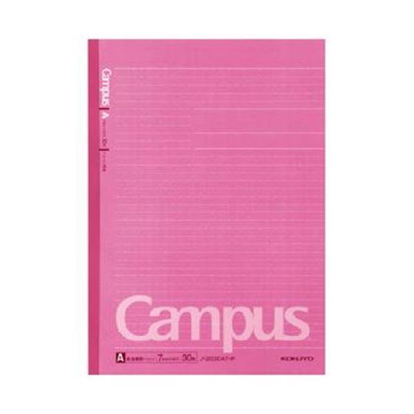 (まとめ)コクヨ キャンパスノート(ドット入り罫線・カラー表紙)A4 A罫 30枚 ピンク ノ-203CAT-P 1セット(5冊)【×10セット】
