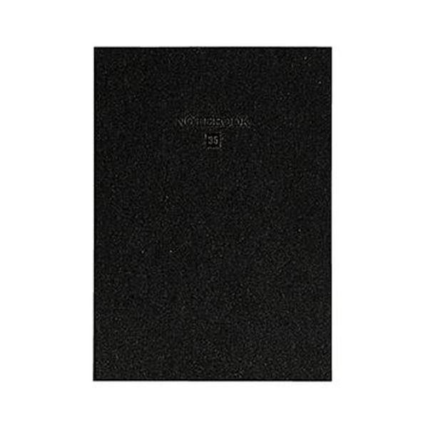 (まとめ)コクヨ 替えノート 6号(セミB5)太横罫 80枚 ノ-690 1セット(5冊)【×3セット】