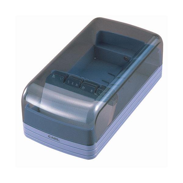 【スーパーセールでポイント最大44倍】(まとめ) カール事務器 名刺整理器 600名収容ブルー No.860E-B 1個 【×10セット】