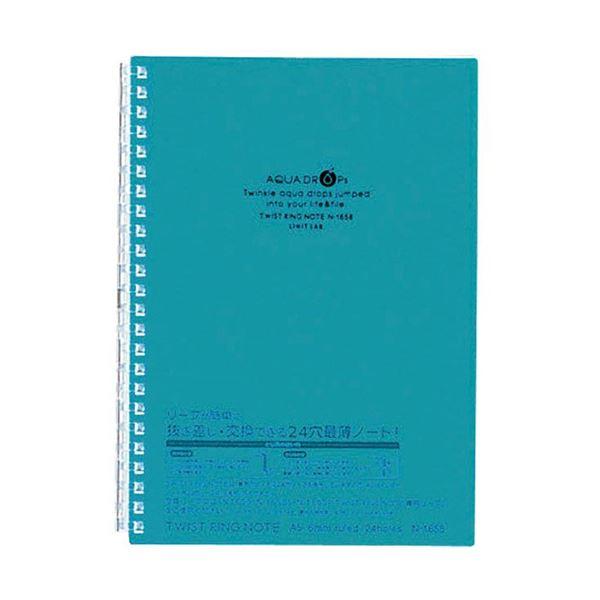(まとめ) リヒトラブ AQUA DROPsツイストノート A5 24穴 B罫 青緑 30枚 N-1658-28 1冊 【×30セット】