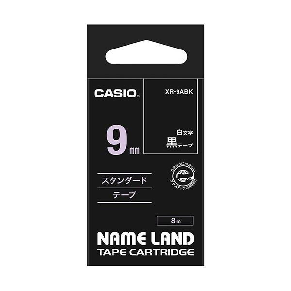 (まとめ) カシオ CASIO ネームランド NAME LAND スタンダードテープ 9mm×8m 黒/白文字 XR-9ABK 1個 【×10セット】